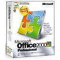 【中古】【旧商品】Microsoft Office2000 Professional Service Release 1