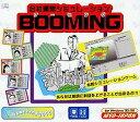 【中古】GameLand2000 BOOMING