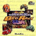 【中古】Super1500 スーパーピンボール ~Big Race USA~