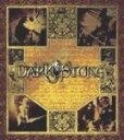 【中古】DarkStone 日本語吹替え版