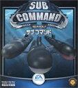 【中古】Sub Command
