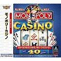 【中古】Ultra2000 モノポリーカジノ