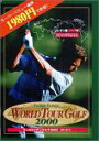 【中古】ワールドツアーゴルフ 2000 ~ロンドン~