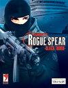 【中古】Rogue Spear Black Thorn (輸入版)