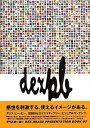 【中古】PRESENTATION BOOK 03