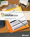 【中古】【旧商品/サポート終了】Microsoft InfoPath 2003