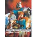 【中古】サンライズデジタルクロニクル Vol.2 機動戦士ガンダム