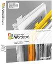 【中古】【旧商品/サポート終了】Microsoft Office Word 2003