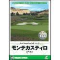【中古】リアルシミュレーションゴルフシリーズ 海外コース 6 モンテカスティロ スペイン
