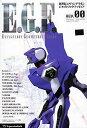 【中古】新世紀エヴァンゲリオン ジオメトリックフィギュア Rev.00