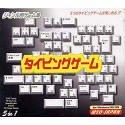 【中古】ジャンル別ゲーム集 タイピングゲーム 2