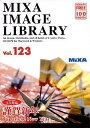 【中古】MIXA IMAGE LIBRARY Vol.123 謹賀新年