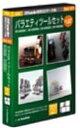 【中古】新版 Shade実用3Dデータ集 バラエティツールセット Set05