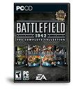 【中古】Battlefield 1942: The Complete Collection (輸入版)