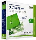 【中古】スゴネタ フォトパック 緑のイメージ