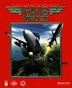 【中古】F/A-18 Hornet 3.0 (輸入版)