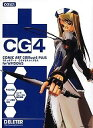 【中古】COMICART CG illust Ver.4 Plus