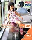 【中古】MIXA IMAGE LIBRARY Vol.201 こどもたちの思い出