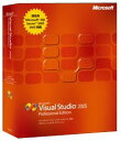 【中古】Visual Studio 2005 Professional Edition
