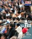 【中古】MIXA Image Library Vol.211 群衆と雑踏