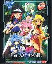 【中古】ギャラクシーエンジェル DVD-ROM版