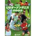 【中古】USオープンテニス2002