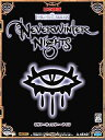 【中古】Neverwinter Nights 日本語版 価格改定版