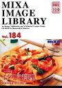 【中古】MIXA IMAGE LIBRARY Vol.184 イタリア料理