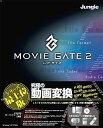 【中古】Movie Gate 2