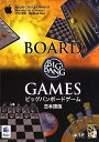 【中古】Big Bang Board Games