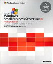 【中古】Microsoft Windows Small Business Server 2003 R2 Premium Edition 5クライアントライセンス付