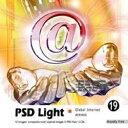 【中古】PSD Light Vol.19 インターネット Global Internet