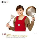 【中古】EAST vol.30 主婦の身ぶり Housewife Body Language