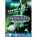 【中古】PC版 フットボールマネージャー2007 日本語版