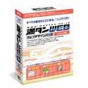 【中古】満タンWeb ウェブデザインパック「ショップ編」