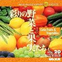 【中古】MIXA Image Library Vol.20「彩りの野菜と果実たち」
