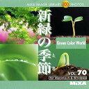 【中古】MIXA Image Library Vol.70「新緑の季節(とき)」