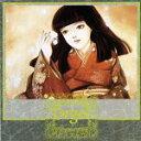 【中古】Orgel Psychic Detective Series Vol.4