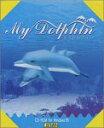 【中古】My Dolphin