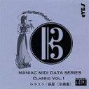 【中古】Maniac MIDI Data Series Classic Vol.1 ホルスト/惑星(全曲集)