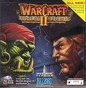 【中古】Warcraft II Tides of Darkness Shareware Version (輸入版)