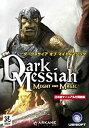 【中古】Dark Messiah of Might and Magic 日本語マニュアル付英語版