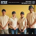【中古】GOOD WORK! 01 RESTRAUNT&CAFE1