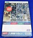【中古】A列車で行こう7完全版 ガイドブック+エキスパートガイド 価格改定