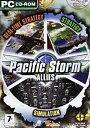 【中古】Pacific Storm: Allies (輸入版)