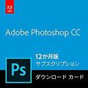 【中古】Adobe Photoshop CC|12か月版|Windows/Mac/iPad対応|パッケージ(カード)コード版