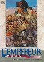 【中古】ランペルール L'Empereur MSX2 ROM版