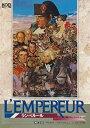 【中古】ランペルール L'Empereur MSX2 DISK版