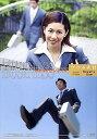 【中古】プロの素材 Vol.46 ビジネス 9