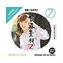 【中古】創造素材Z (7) 若者/女の子 2